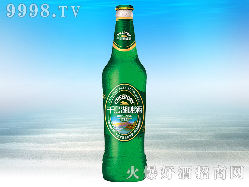 千岛湖乐虎体育直播app·原生态9度500ml