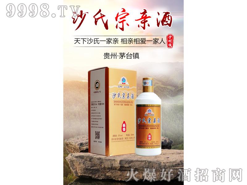 沙氏宗亲酒海报-白酒招商信息