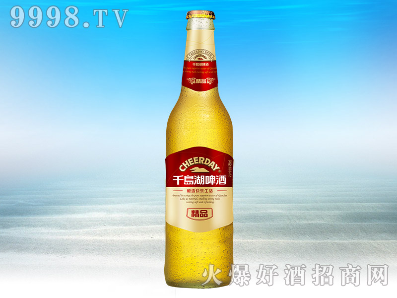 千岛湖啤酒・精品7度488ml-啤酒招商信息