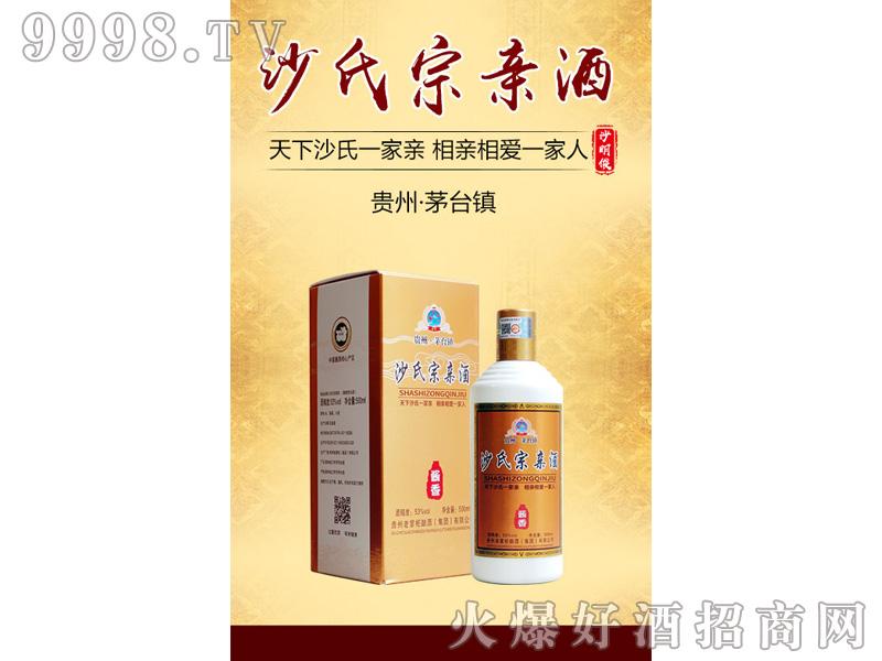 沙氏宗亲酒系列产品