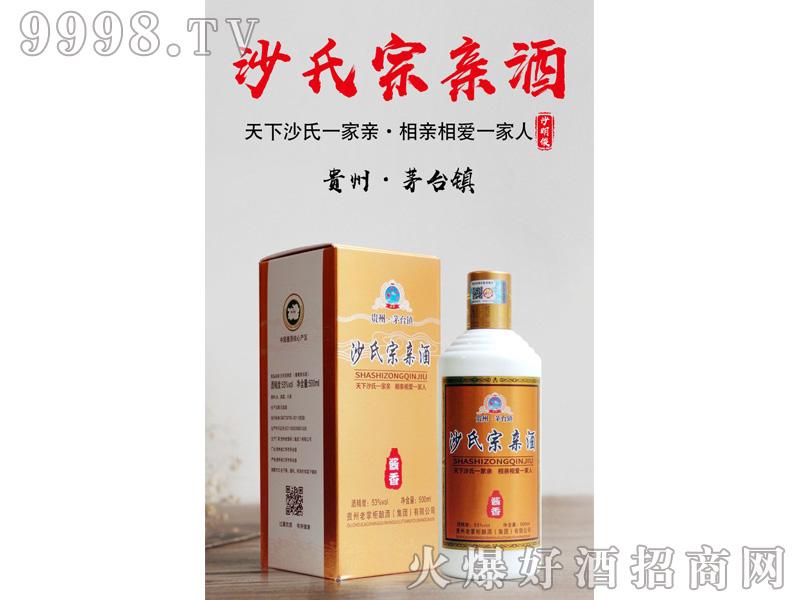 沙氏宗亲酒系列-白酒招商信息