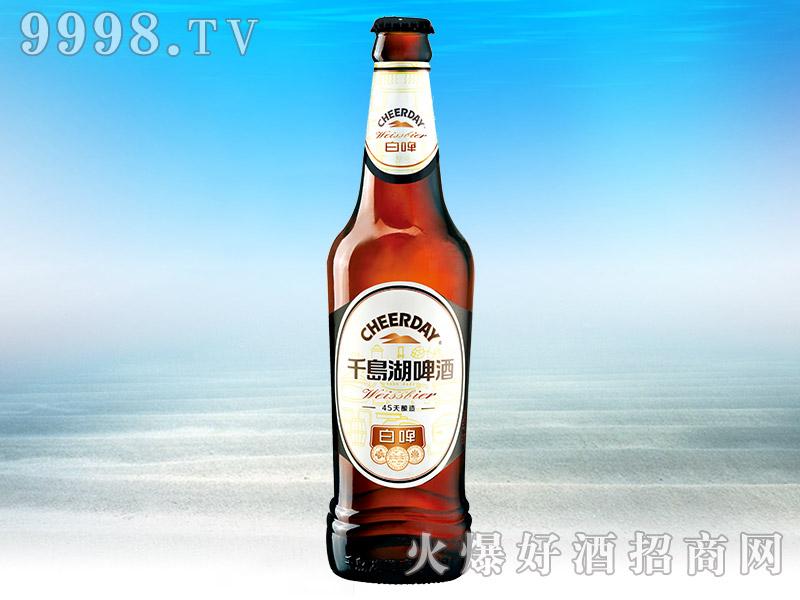 千岛湖乐虎体育直播app·白啤9度418ml