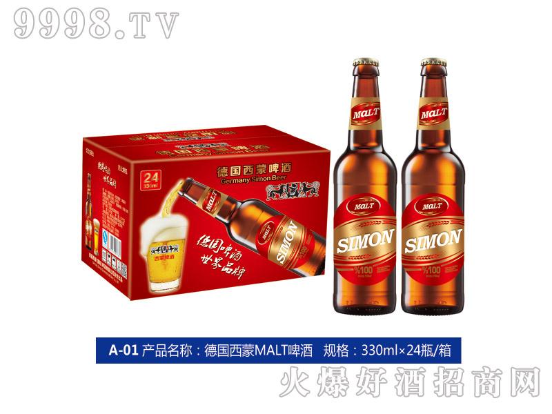 德国西蒙MALT啤酒330ml×24瓶-啤酒招商信息