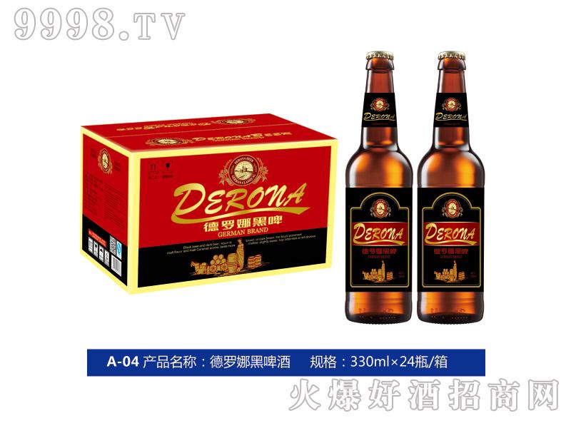 德罗娜黑啤酒330ml×24瓶