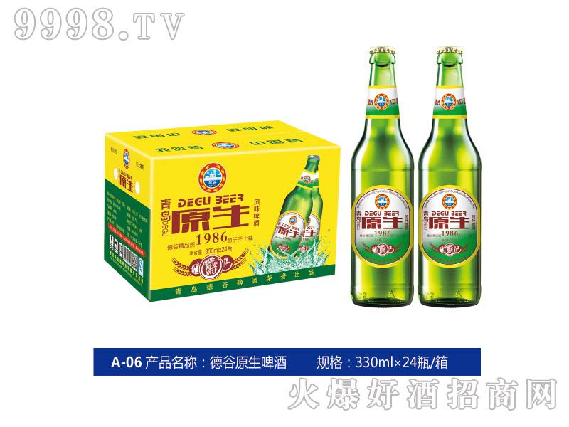 德谷原生啤酒330ml×24瓶