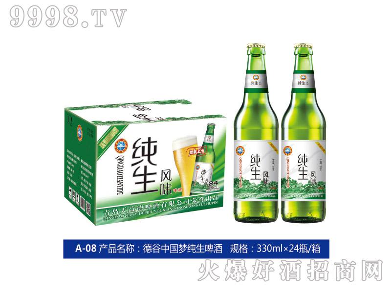 德谷中国梦纯生啤酒330ml×24瓶