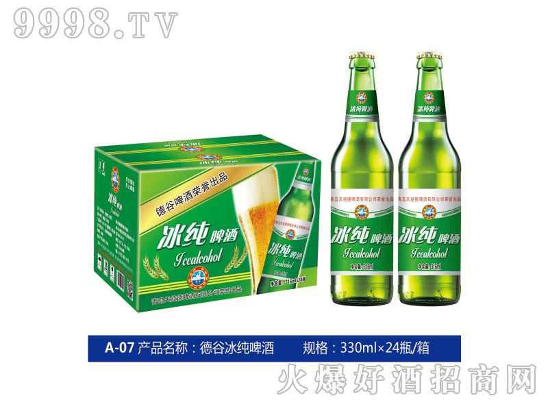 德谷冰纯啤酒330ml×24瓶