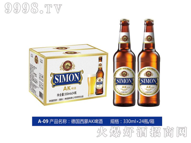 德国西蒙AK啤酒330ml×24瓶