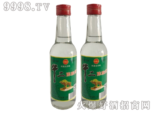 京唐牛二酒260ml-白酒招商信息