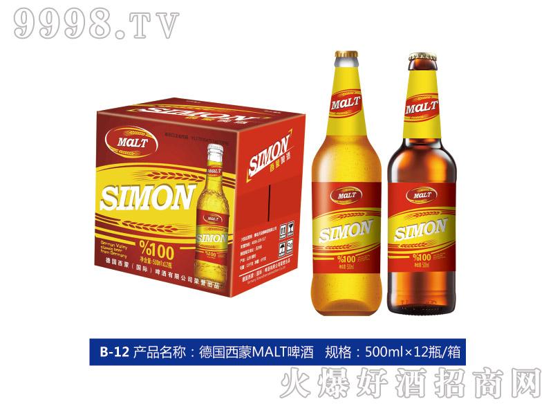 德国西蒙MALT啤酒500ml×12瓶(箱)
