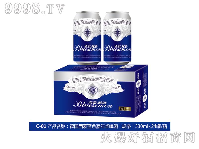 德国西蒙蓝色嘉年华啤酒330ml×24罐(箱)