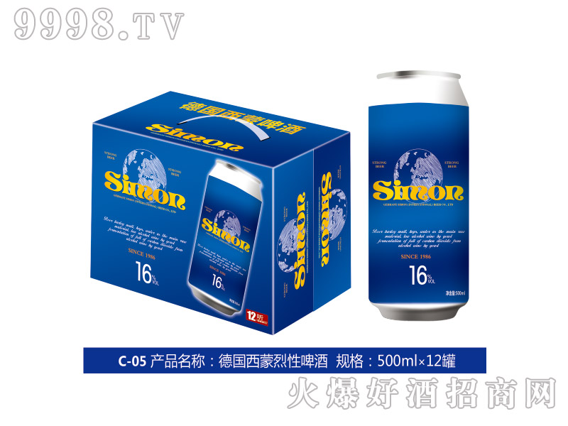 德国西蒙烈性啤酒500ml×12罐(箱)