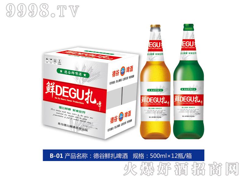 德谷鲜扎啤酒500ml