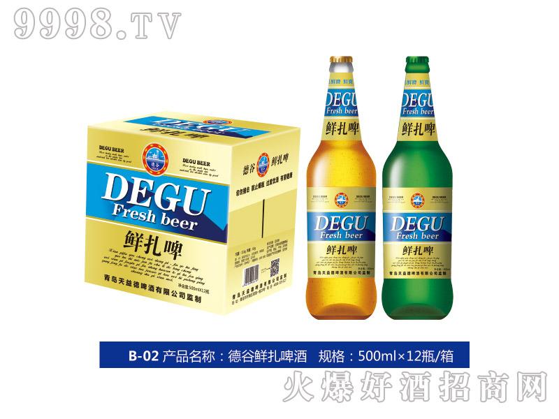 德谷鲜扎啤酒500ml×12瓶