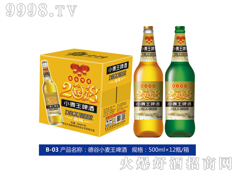 德谷小麦王啤酒500ml×12瓶