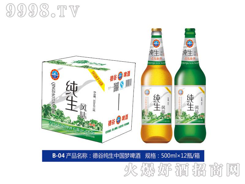 德谷纯生中国梦啤酒500ml×12瓶