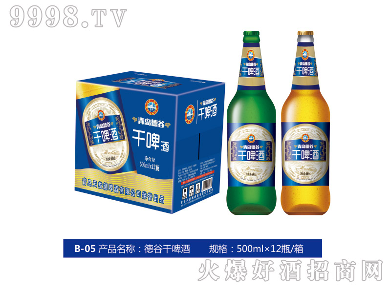 德谷干啤酒500ml×12瓶