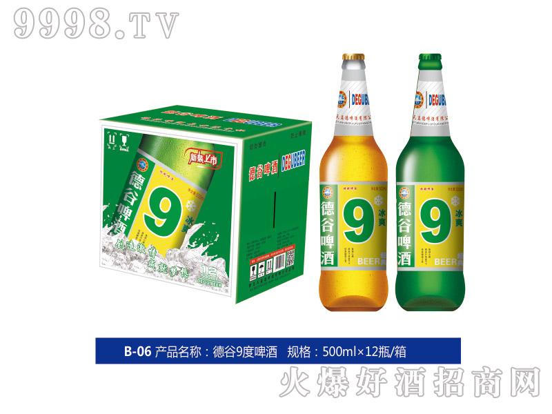 德谷9度啤酒500ml×12瓶