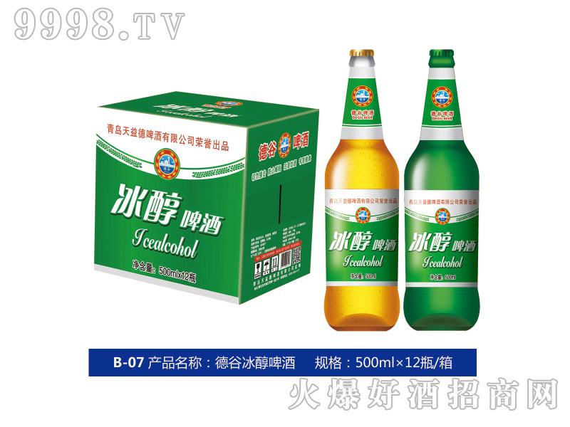 德谷冰纯啤酒500ml×12瓶