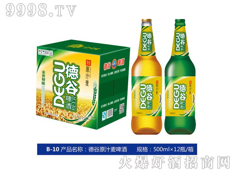 德谷原麦汁啤酒500ml×12瓶