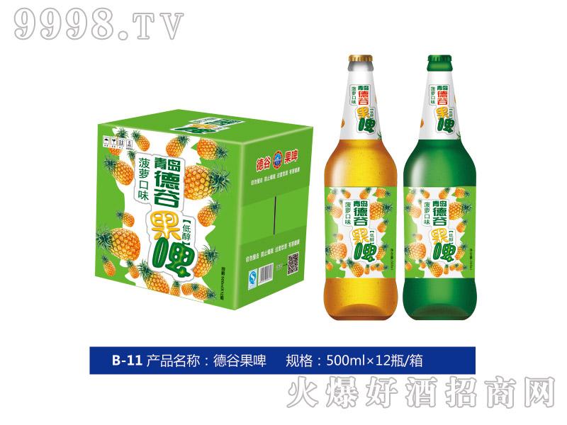 德谷果啤500ml×12瓶