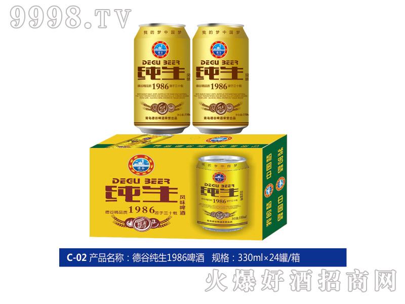 德谷纯生1986啤酒330ml×24罐