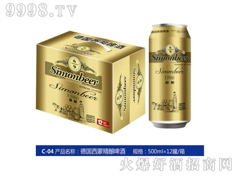 德国西蒙精酿啤酒500ml×12罐