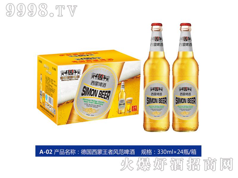 德国西蒙王者风范啤酒330ml×24瓶(箱)