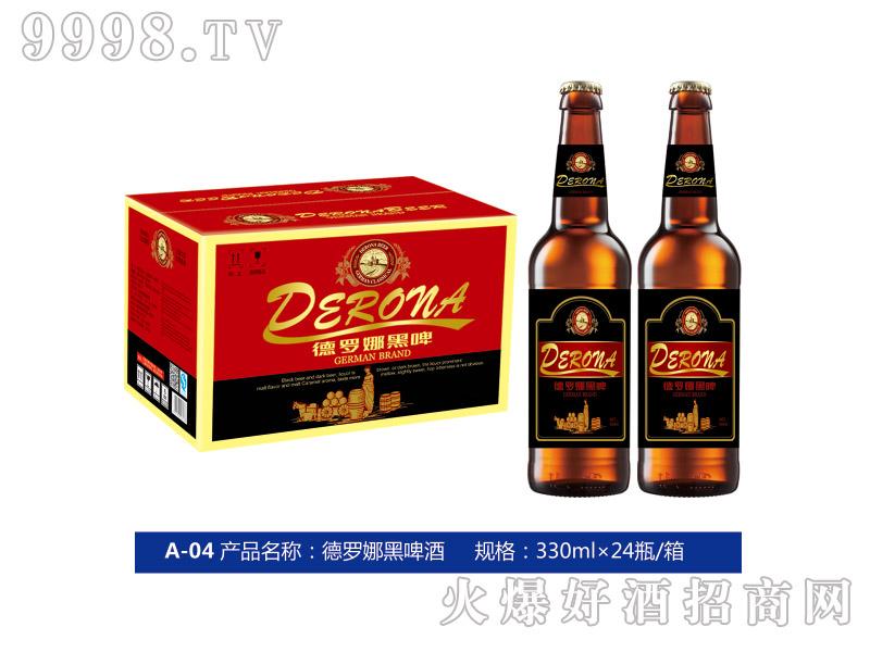 德罗娜黑啤酒330ml×24瓶(箱)