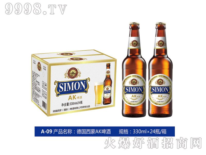 德国西蒙AK啤酒330ml×24瓶(箱)