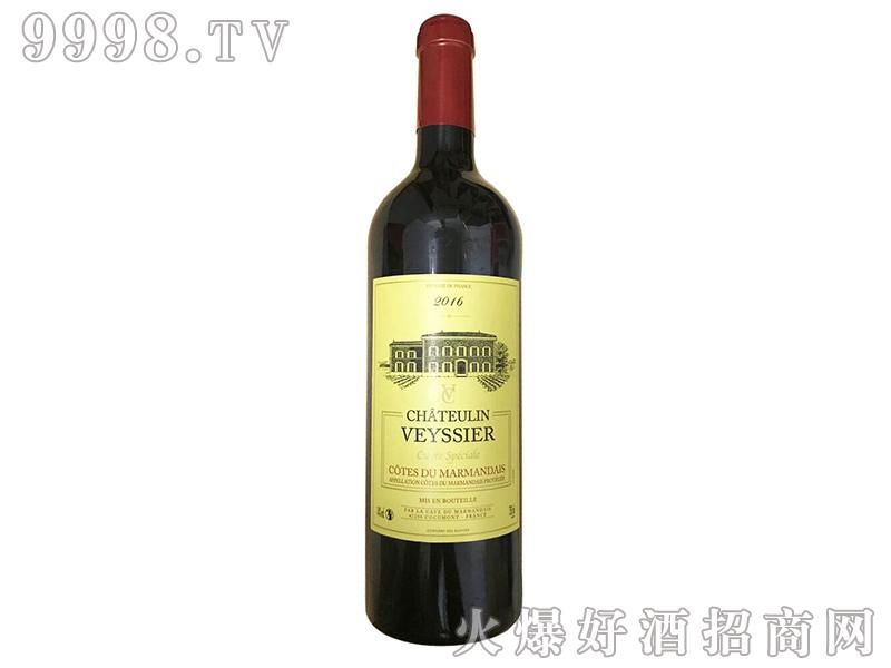 韦斯尔红葡萄酒2016款-红酒招商信息