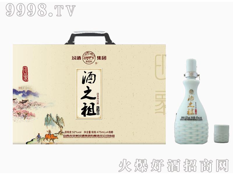 汾酒酒之祖印象475MLx4