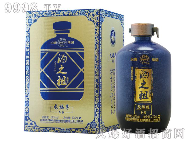汾酒酒之祖龙福尊V6