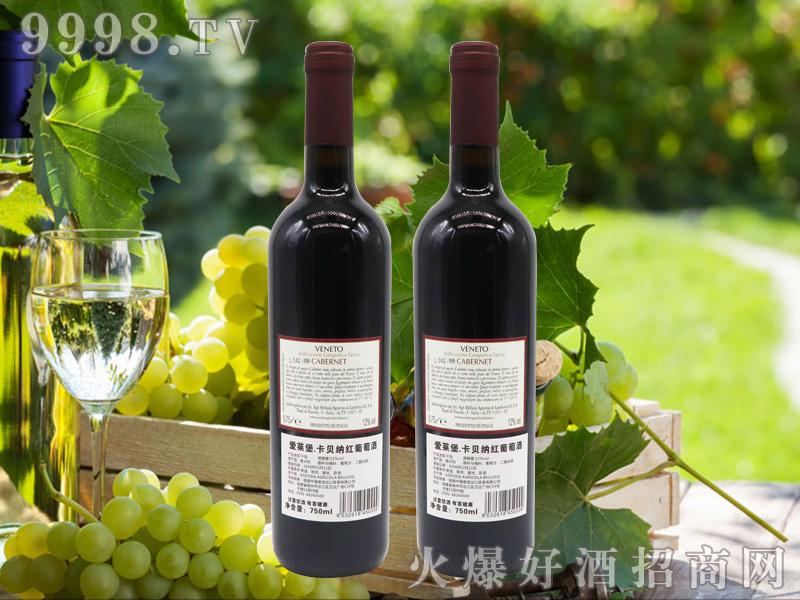 爱莱堡.卡贝纳红葡萄酒12度-红酒招商信息