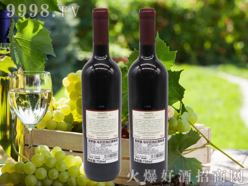 爱莱堡.马尔贝克红葡萄酒13度-红酒招商信息