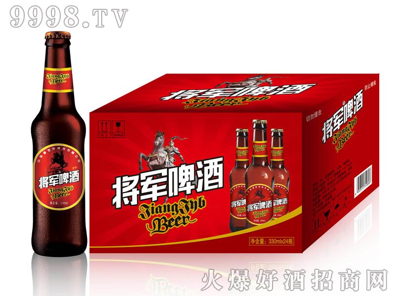 将军啤酒330mlx24瓶
