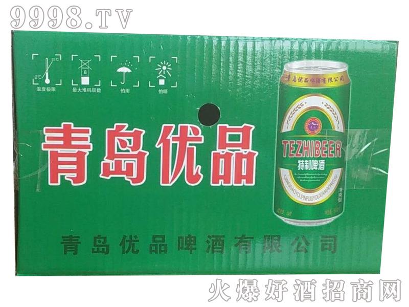 青岛优品啤酒