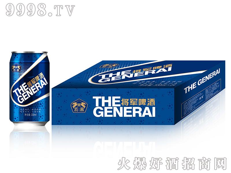 将军啤酒(蓝罐)-啤酒招商信息