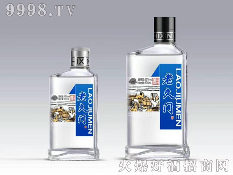 老久门酒45度100ml(蓝标)