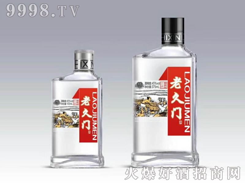 老久门酒45度100ml(红标)