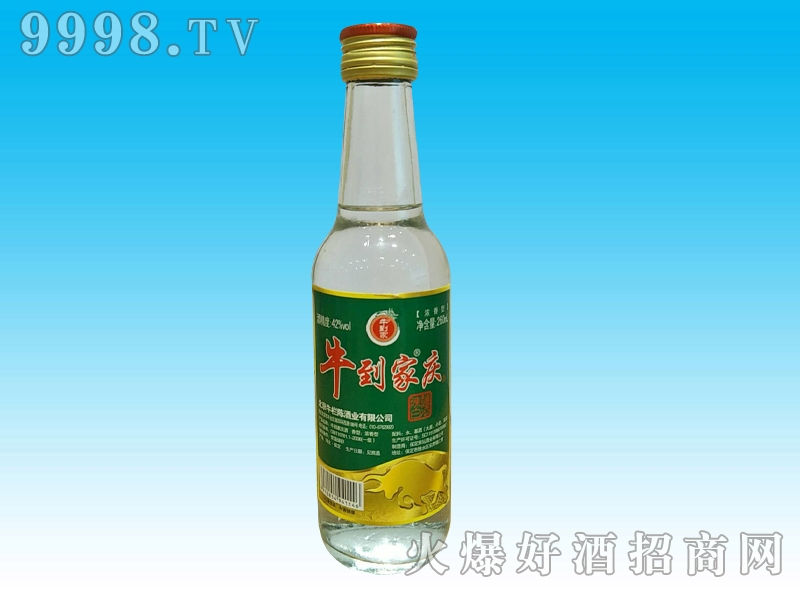 牛到家庆酒260ml-白酒招商信息