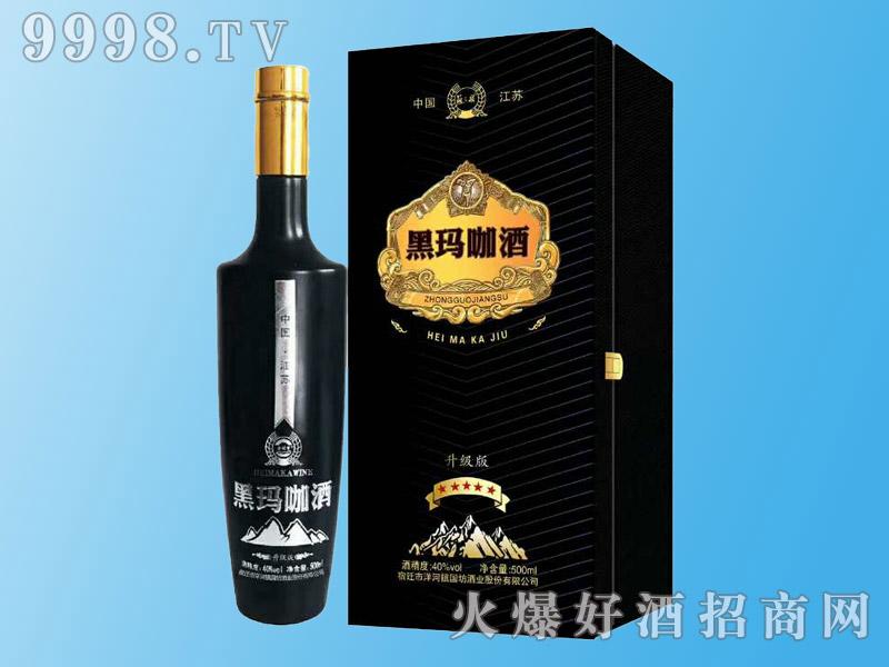 洋河国坊酒・黑玛卡酒-保健酒招商信息