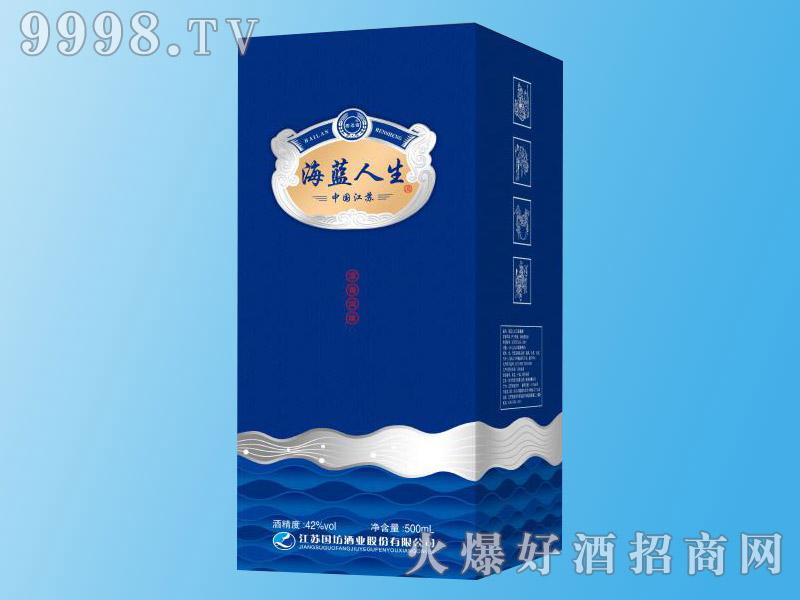 洋河国坊酒・海蓝人生(蓝)