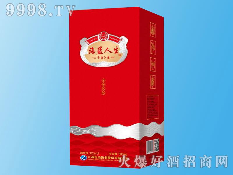 洋河国坊酒・海蓝人生(红)