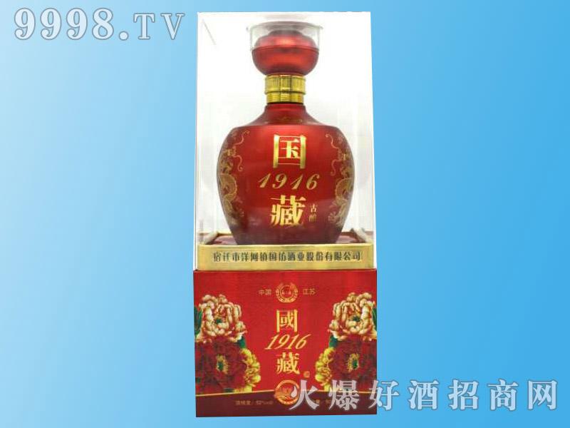 洋河国坊酒・国藏1916