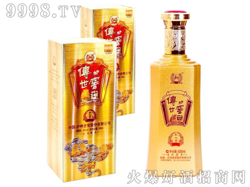 传世窖池酒6