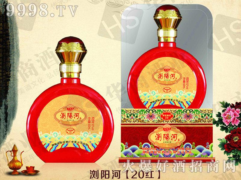 浏阳河酒・20红