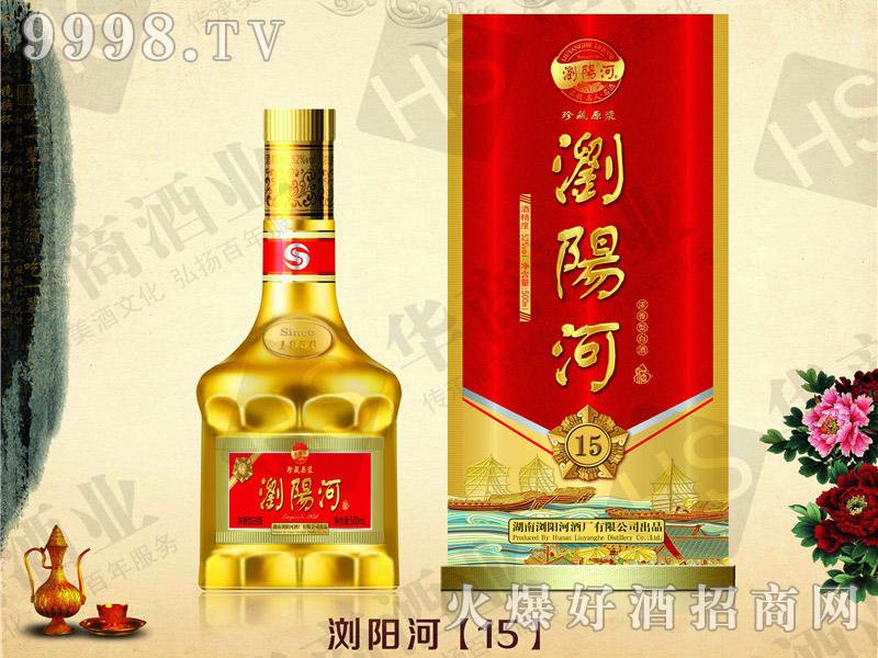 浏阳河酒・15