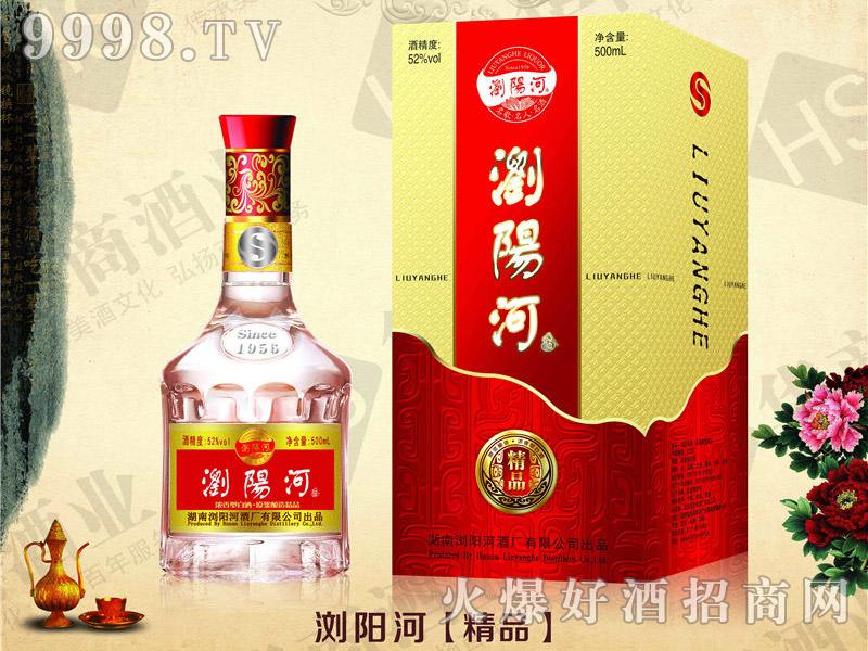 浏阳河酒・精品