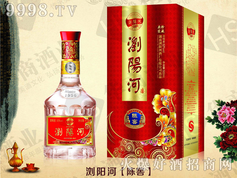 浏阳河酒・陈窖-白酒招商信息